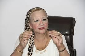 السيدة الدكتورة / مايسة حمزة